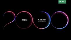 【直播】OPPO R11s新品发布会视频直播