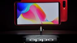 全面屏拍照手机OPPO R11s正式发布!