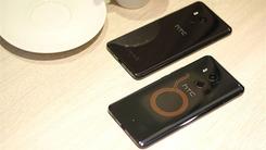 HTC U11 Plus正式发布 全面屏/4999元