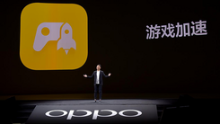 OPPO携手迅游带来更优秀游戏网络体验