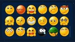 继微博之后 手机QQ也修改了吸烟表情