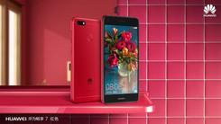 双11如期而至 千元品质手机如何选?