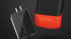 摩拜移动电源 既可充自己车也可充手机