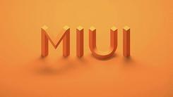 MIUI9稳定版轻体验 基础上下足了功夫
