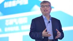 京东方全球创新伙伴大会2017武汉举办