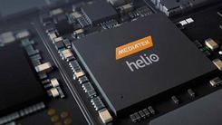 联发科暂停高端芯片研发 聚焦中端市场