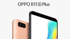 OPPO R11s Plus大屏幕 游戏迷必备神器