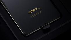 小米MIX 2斯塔克限量版发布 8G运存