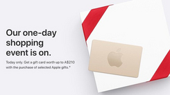 苹果黑五全球活动启动 买货送礼品卡