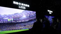 海信发布多款4K激光电视 正式全面4K化