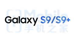 万众瞩目 三星Galaxy S9最全爆料汇总