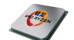 AMD锐龙处理器曝光 GPU超Intel 60%