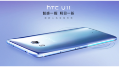 HTC U11再来一波降价,为颜值充值一回