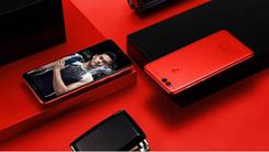 有实力有颜值畅玩7X魅焰红12月5日发售