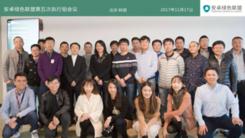 安卓绿色联盟成立四大创新工作组!