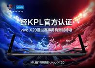 vivoX20王者荣耀周年庆限量版震撼来袭
