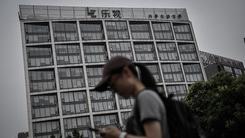 乐视大厦整体14亿出售 房产中介沸腾
