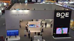 京东方Q3大尺寸面板市占率全球第一