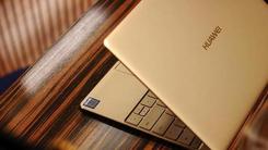 颜值高、重量轻、体验好的笔记本有啥