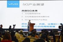 vivo迎接新挑战 决胜5G智慧手机时代