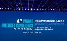 国美智慧手机亮相第4届世界互联网大会
