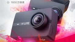 小蚁LITE运动相机发布 799元/4K录制