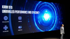 AI速度革命席卷全球 荣耀V10伦敦发布