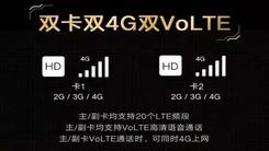 双卡双4G华为Mate10 上网游戏同步进行