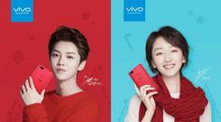 vivo X20星耀红圣诞限量版礼盒发布