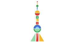 谷歌开发者大会 13日-14日在上海举办