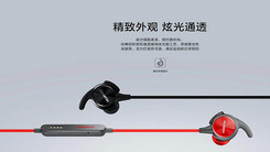 华为蓝牙耳机R1 Pro 带你做佛系青年