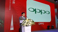 "OPPO获评2017年度新锐榜""年度品牌"""