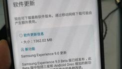国行S8终于吃上奥利奥 虽然是beta版