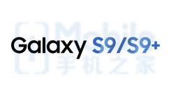 三星Galaxy S9仍配备18.5:9全视曲面屏