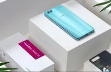 华为nova 2s定制版上线 爆刷手机圈
