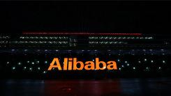 阿里巴巴重大人事调整 聚焦新零售战略