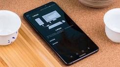 秒变PC 华为手机5大功能让iPhoneX汗颜