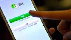 微信小游戏上线  腾讯应用宝安卓首发