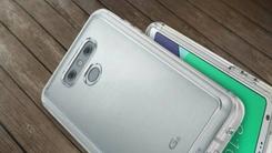 LG G6保护壳曝光 大概就是这个样子了