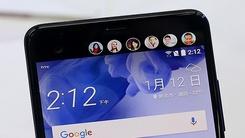 多家媒体上当 HTC 11真相原来是这样