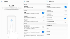 Mate 9 Huawei Pay快付跟钱包说拜拜