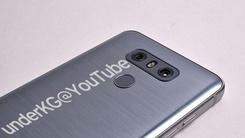 LG G6可能先发布SE版本 减配置低价格