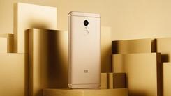 红米Note 4X安兔兔跑分曝光 高通653?
