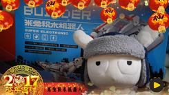 新春特辑:米兔积木机器人-铁甲暴龙