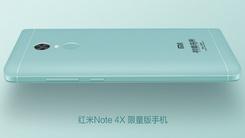 高通625!小米自曝红米Note 4X配置