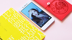 华为畅享6S手机:情人节暖心好礼!