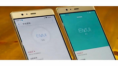 EMUI 5.0快多少 P9 Plus新老系统对比