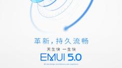 EMUI 5.0:Mate 9流畅秘诀 让P9飞起来