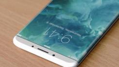 iPhone 8售价曝光 新机涨价在所难免