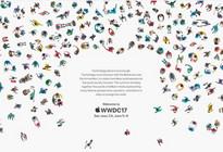 苹果WWDC 2017时间确定 新系统快来了